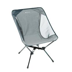 FOLDING CAMPING CHAIR MH500 - GREY