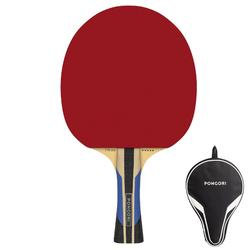 TTR 500 5* Allround Club Table Tennis Bat & Cover