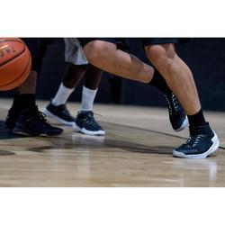 Basketbalschoenen Shield 500 zwart/wit (heren)
