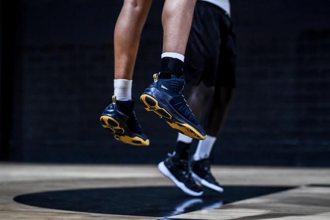Men's Basketball Shoes Shield 500 - Blue/Gold