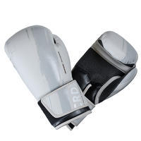 300 Beginner Male/Female Boxing Training Gloves - Beige