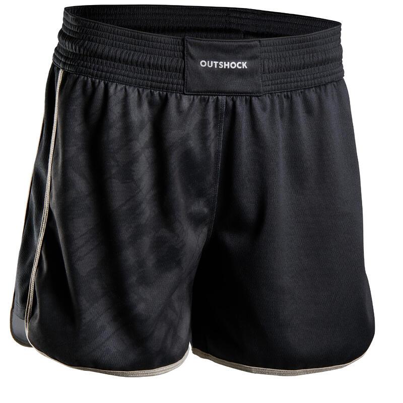 500 Women's Boxing Shorts - Black