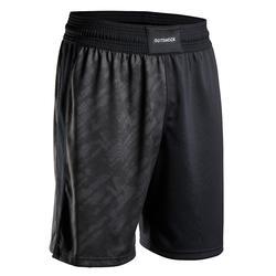 500 Boxing Shorts -...