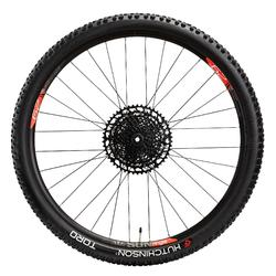 "ROUES VTT 29"" SWITCH & RIDE 12v BOOST"
