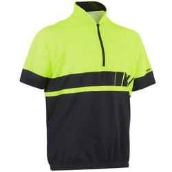500 Kids' Short-Sleeved Cycling Jersey - Yellow