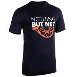 T-SHIRT / MAILLOT DE BASKETBALL HOMME TS500 BLEU FONCE NOTHING BUT NET