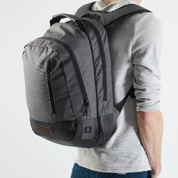 Fahrradtasche Gepäcktasche Rucksack 500 25 Liter grau/schwarz