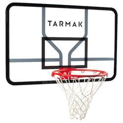 Basketballkorb SB700 Wandbefestigung Kinder/Erwachsene. Hochwertiges Board