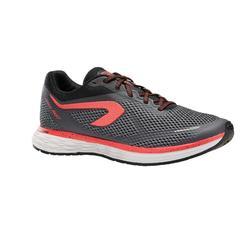 女款跑鞋KIPRUN FAST - 灰色/粉色