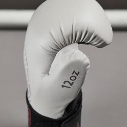 拳擊手套500 Ergo - 灰色