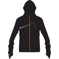Men's Trail Running Windproof Jacket - Black