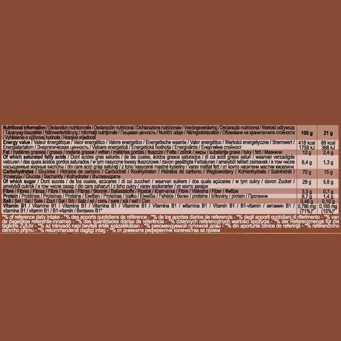 Graanrepen chocolade Clak 6 x 21 g