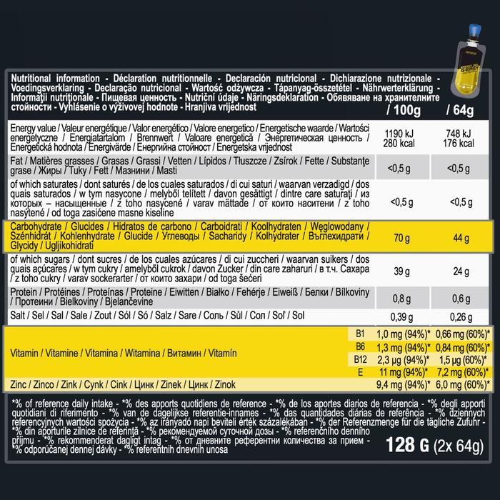 Energiegel G-Easy lange afstand citroen 2 x 64 g