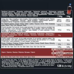 Gel énergétique ENERGY GEL G-EASY LONGUE DISTANCE Cassis 2 x 64 g