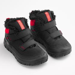 SH100 Warm Kids' Hiking Boots - Pink