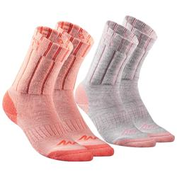 Children's warm Mid hiking socks SH100 WARM - Coral Grey X2 pairs