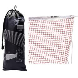 BADMINTON COMPETITION NET BLACK