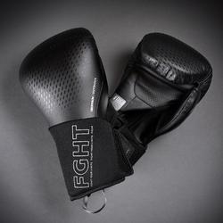 GANTS DE BOXE 900 NOIRS SPARRING EXPERTS