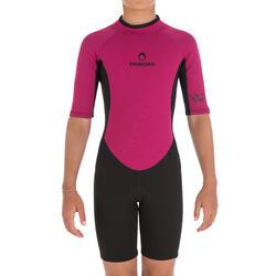 Kindershorty 100 voor surfen neopreen - 164787