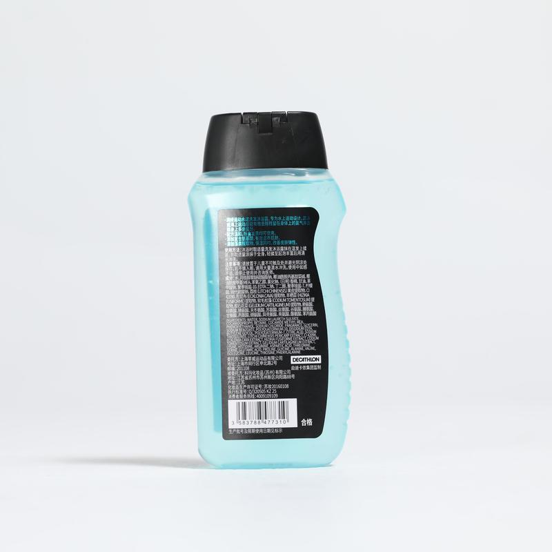 CN 3-in-1 sport shower gel 250 ML