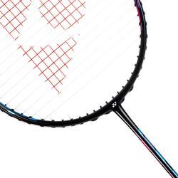 Badmintonschläger Duora 88