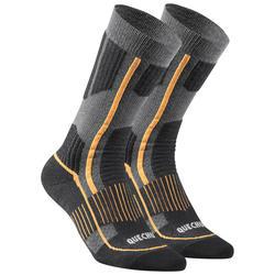Chaussettes chaudes tige mid de randonnée - SH520 X-WARM - adulte X 2 paires