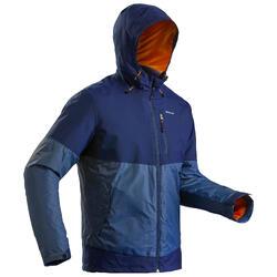 男款超保暖雪地健行外套SH100-藍色