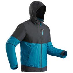 男款超保暖健行外套SH100-藍色/灰色