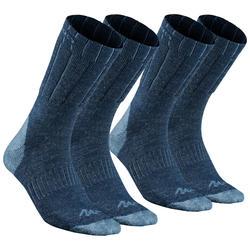 Chaussettes de randonnée neige adulte SH100 chaudes mi-hauteur bleues.