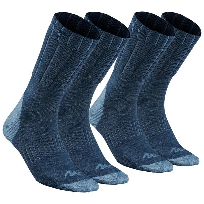 成人款保暖雪地健行中筒襪SH100-藍色。