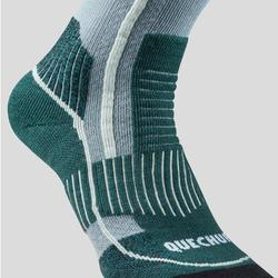 Adult Hiking Socks X-Warm Mid SH520 - Grey Green.