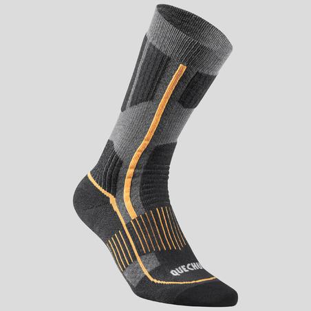 Chaussettes de randonnéeSH520 X-Warm – Adultes