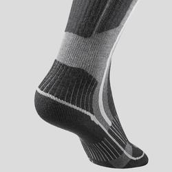 Warme wandelsokken volwassenen SH520 X-Warm high grijs