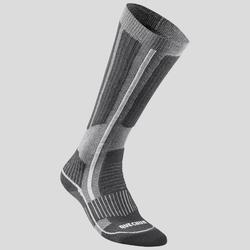 Chaussettes chaudes de randonnée adulte SH520 x-warm high grises X 2 paires