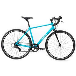 Rennrad Triban RC 100 blau Limited Edition