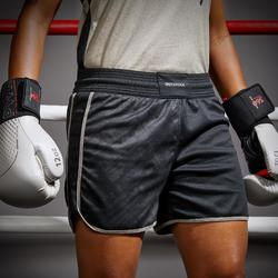 Boxhose 500 Damen schwarz