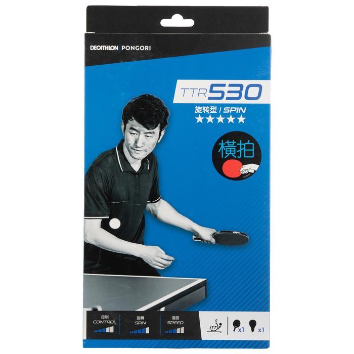桌球拍+桌球拍套TTR 530 5* Spin Club