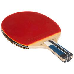 乒乓球拍+球拍套TTR500 5* C-Pen All-Round Club