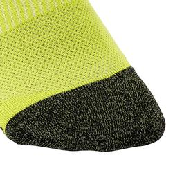 Socken Füßlinge WS 500 Fresh Invisible gelb