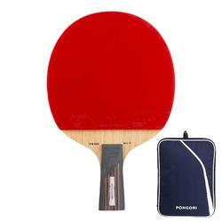 短柄乒乓球拍+球拍套TTR960 ALL+ SH 6*