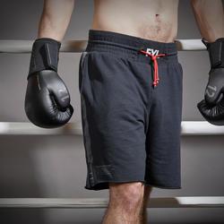 成人款拳擊短褲100 - 黑色