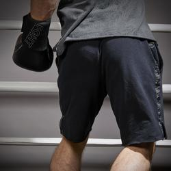 SHORT DE BOXE 100 ADULTE NOIR