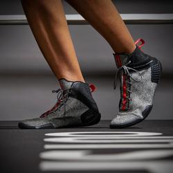 輕量彈性拳擊鞋500 - 灰色