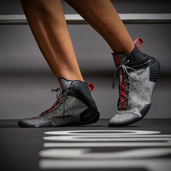 輕量彈性拳擊鞋500