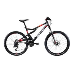 "MTB Rockrider ST 520 Full-Suspension 27.5"" Shimano/SRAM 3x8-speed mountainbike"