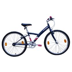 dbda8c45cf2 Kids Cycle | Children's Cycle Online in India - Decathlon
