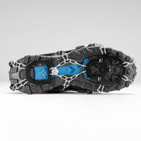 Crampons de randonnéeSH900