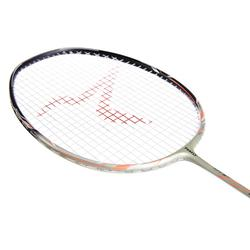 Raquette de Badminton Adulte BR 900 Ultra lite - Or/Orange