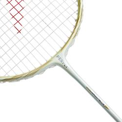 成人款羽毛球拍BR 930 S - 碧玉色