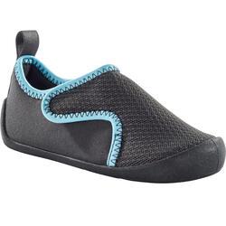 Chaussons eco-conçus gris foncé Baby Gym enfant